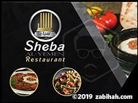 Sheba Al-Yemen