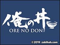 Orenodon
