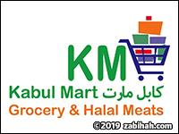 Kabul Mart