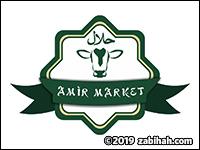 Amir Market