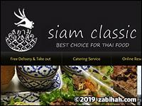 Siam Classic