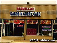 Bismillah Kabob N Curry