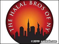 The Halal Bros of NY