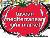 İstanbul İnternational Market