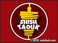 Shish Taouk