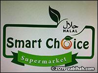 Smart Choice Supermarket