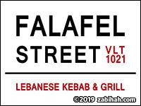 Falafel Street Express