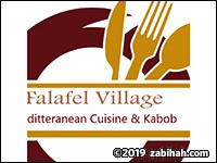 Falafel Village