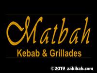 Matbah Kebab & Grillades