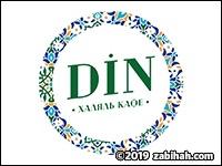 Dincafé