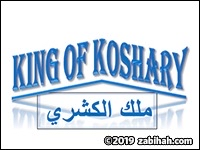 King of Koshary