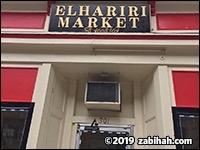 Elhariri Hot Food & Market