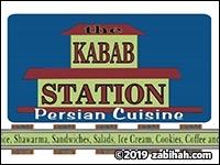 The Kabab Station