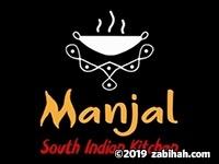 Manjal South Indian Kitchen