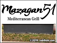 Mazagan 51 Mediterranean Grill