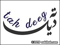 Tah Deeg
