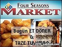 Four Seasons Farmers Market