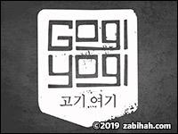 Gogi Yogi