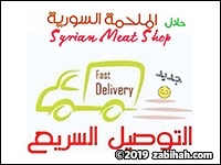 Syrian Meat Store