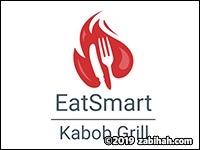 EatSmart Kabob Grill