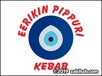 Eerikin Pippuri