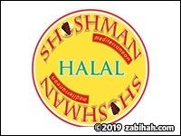 Shishman Grill
