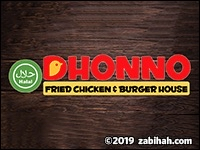Dhonno Fried Chicken & Burger House