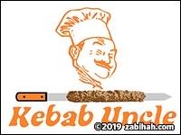 Kebab Uncle