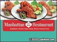 Manhattan Halal Restaurant