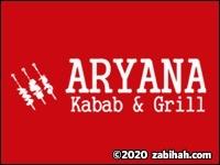 Aryana Kabab & Grill