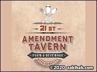 21st Amendment Germantown