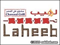 Laheeb