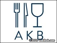Americana Kitchen & Bar