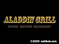 Aladdin Grill