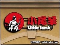 Little Lamb Hotpot & BBQ