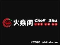 Chef Sha Hotpot & BBQ