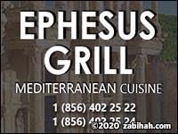 Ephesus Grill