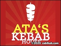 Atas Kebab House