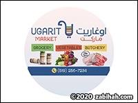 Ugarit Market