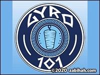 Gyro 101