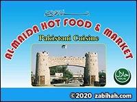 Halal Places In Sacramento Metro California Zabihah Find Halal Restaurants Near You With The Original Halal Restaurant Guide