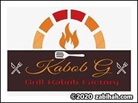 Kabob G/Grill Kabob Factory