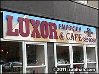 Luxor Emporium Café