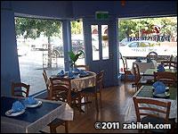 Putai Thai Restaurant