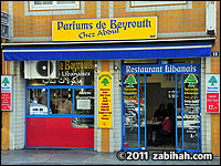 Parfums de Beyrouth