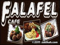 Café Falafel