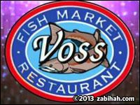 Voss Halal Meat Market