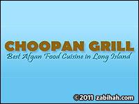 Choopan Grill
