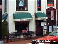 DC Café