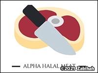 Alpharetta Halal Meat